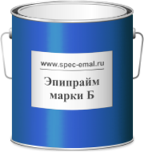 Грунт Эпипрайм марка Б