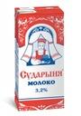 """Молоко """"Сударыня"""" 3,2%, купить, оптом, дешево"""