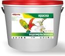 Купить краску Водоэмульсионную по низкой цене